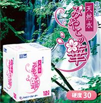 water_kyoto01