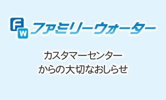 fw_info_0001_01