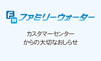 fw_info_0001_02