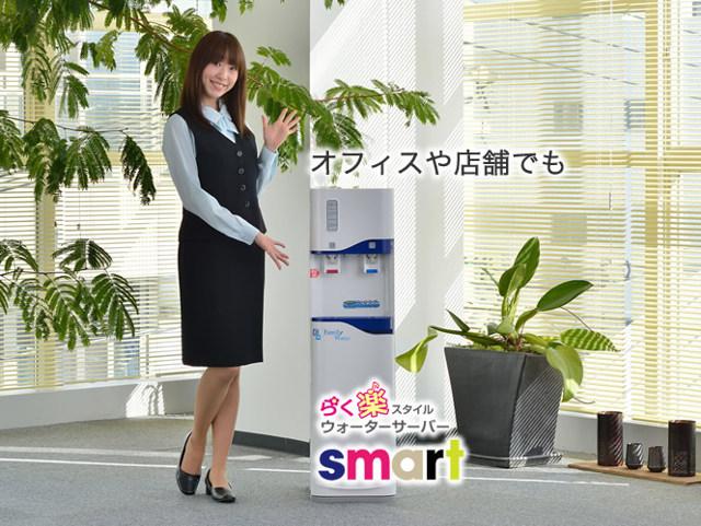 smartサーバーをおすすめする女性